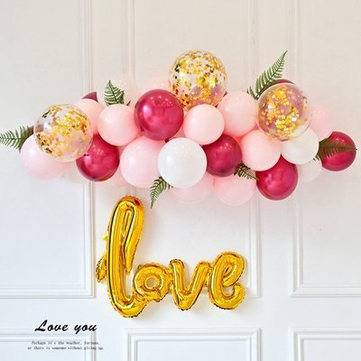LIOU栗欧~浪漫求婚房裝飾布置創意網紅不規則氣球鍊婚慶生日場景裝飾套餐