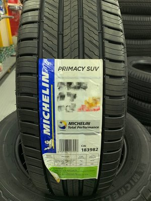 CR輪業 全新 米其林 MICHELIN PRIMACY SUV 225/60/18 完工價:4500