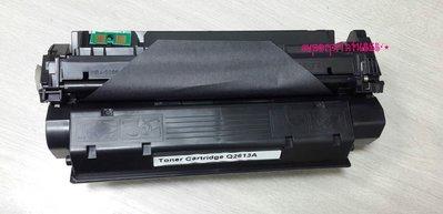 《含稅》全新HP 13A / Q2613A 相容碳粉匣適用 LJ 1300 / 1300N