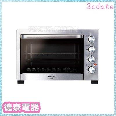 【可刷卡】Panasonic【NB-H3800】國際牌38L雙溫控/發酵烘焙烤箱【德泰電器】