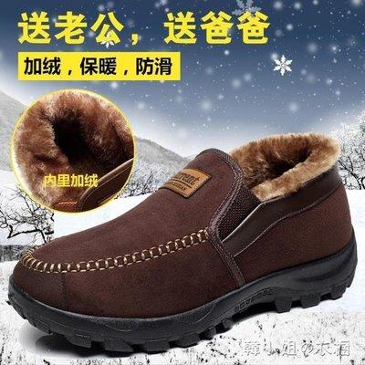 ZIHOPE 老北京布鞋男鞋冬季棉鞋加厚保暖鞋高筒防滑中老年爸爸鞋老人鞋子ZI812