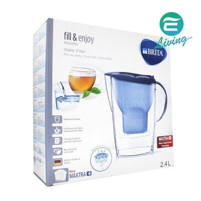 【易油網】BRITA MARELLA XL 2.4L(小) 濾水壺+濾心1個 藍色 比Costco便宜 #81058