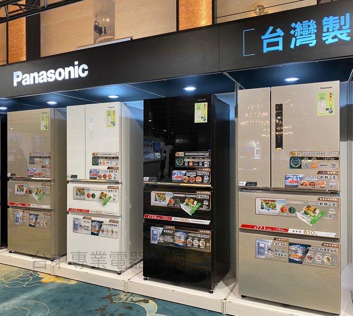 【台中彰化.貨到付款】【議價最便宜】*Panasonic 國際*變頻3門冰箱610L【NR-C611XV-V】