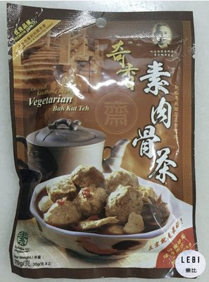 (現貨秒出)ʟᴇʙɪ☻素食可 奇香肉骨茶 70g