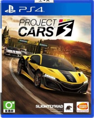 窩美 PS4遊戲 賽車計劃3 Project CARS 3 中文