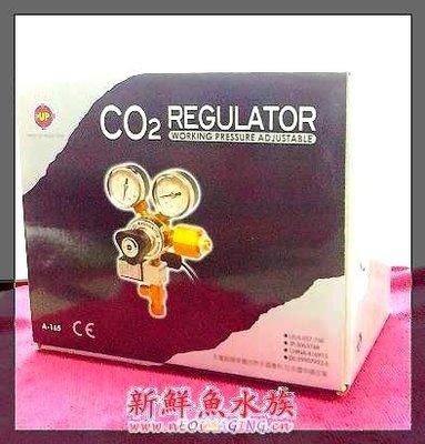 免運~新鮮魚水族館~實體店面 台灣雅柏UP A-165 可調壓力式 CO2 精密電磁閥 雙錶 / 雙表