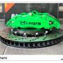 小傑車燈精品--全新I-MARS 鍛造 四活塞卡鉗套件 330mm 雙片式通風碟 FOCUS KUGA FIESTA