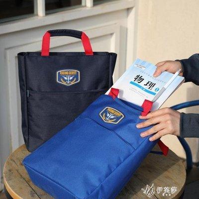 補習包 文件袋拉鏈 大容量 補習袋男生補課包手拎書袋 文具包試卷作業