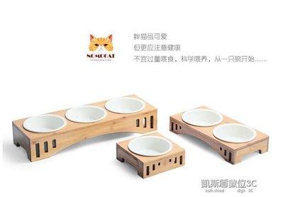 貓碗雙碗竹制實木架貓咪用品飯盆陶瓷碗貓糧盆寵物狗碗貓食盆  凱斯頓數位3C