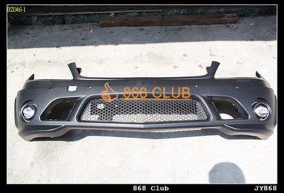 [ 868 汽車百貨 ] BENZ W204 C63 AMG 樣式PP材質前保桿含霧燈 C200 C250 C300 C80 C350,另有12年日行燈款