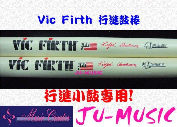 造韻樂器音響- JU-MUSIC - 知名品牌 VIC FIRTH 行進 小鼓 鼓棒 實體店面