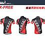 【飛輪單車】X- FREE 蜂巢自行車男款短袖車衣...