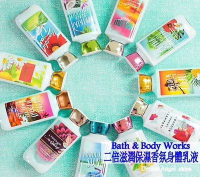 ╭*.Dream Angel.*╯【Bath & Body Works 】BBW二倍保濕香氛滋養乳液 2014年全新改版