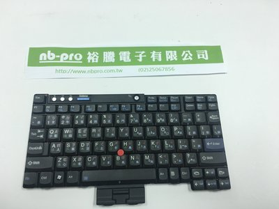 (NBPRO筆電維修) IBM X60/X61原廠中文鍵盤, 原廠已停產, 我們有,而且只賣$1200.