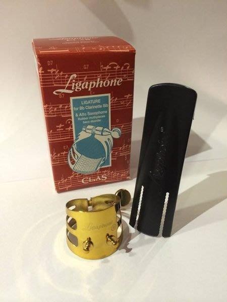 §唐川音樂§【LIGAPHONE CL.AS Gold Lacquer Alto 中音/單簧管通用 金漆 古典 束圈】