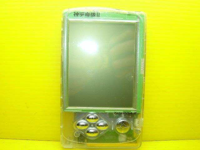 【【 博流挖寶館】】(((零件品專區))) 神乎奇機  股票機  PDA 神乎科技 A2
