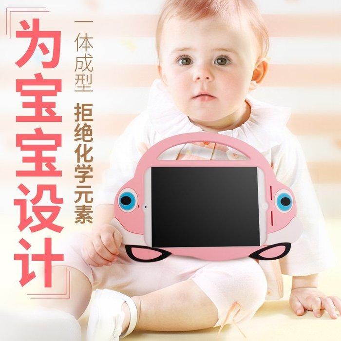╭。BoBo。╮防摔 防震 兒童 小孩超愛 小汽車  矽膠 iPad mini 4 保護套 保護殼-現貨黃藍綠