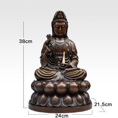 【凡了居】38厘米咖啡色 純銅觀音菩薩佛像擺件觀世音銅像家居佛堂供奉工藝品 雙福527