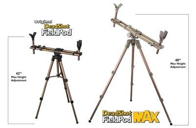 ( 昇巨模型 ) - Caldwell - 加大型射擊 / 歸零腳架 - 獵槍/散彈槍/狙擊槍/十字弓 - 偵查腳架 !