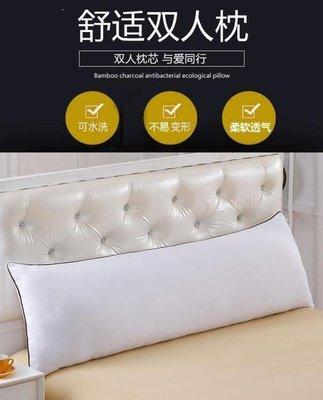 ZIHOPE 長版枕頭送枕套雙人枕頭情侶枕大人長枕頭枕芯長版枕芯套1.2米1.5M1.8MZI812
