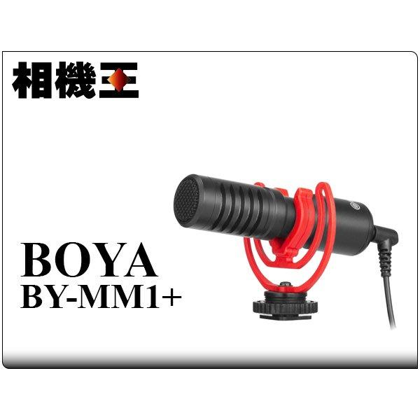 ☆相機王☆BOYA BY-MM1+ 超心型電容式麥克風 公司貨 (4)