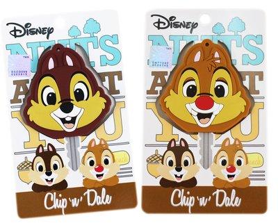 【卡漫迷】 奇奇蒂蒂 KEY 造形頭 二款選一 ㊣版 Chip n Dale 吊飾 橡皮 鑰匙套 鑰匙圈