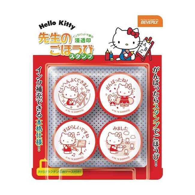 Hello Kitty 印章組 兒童玩具 正版授權