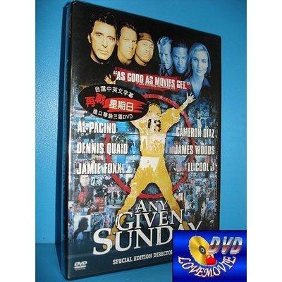 絕版片:三區正版【挑戰星期天Any Given Sunday(1999)】DVD全新未拆《女人香、烈火悍將-艾爾帕西諾》