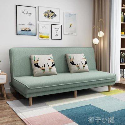 布藝沙發小戶型可折疊出租屋簡易單人懶人經濟型多功能沙發床兩用 〖全館免運-聚優城〗