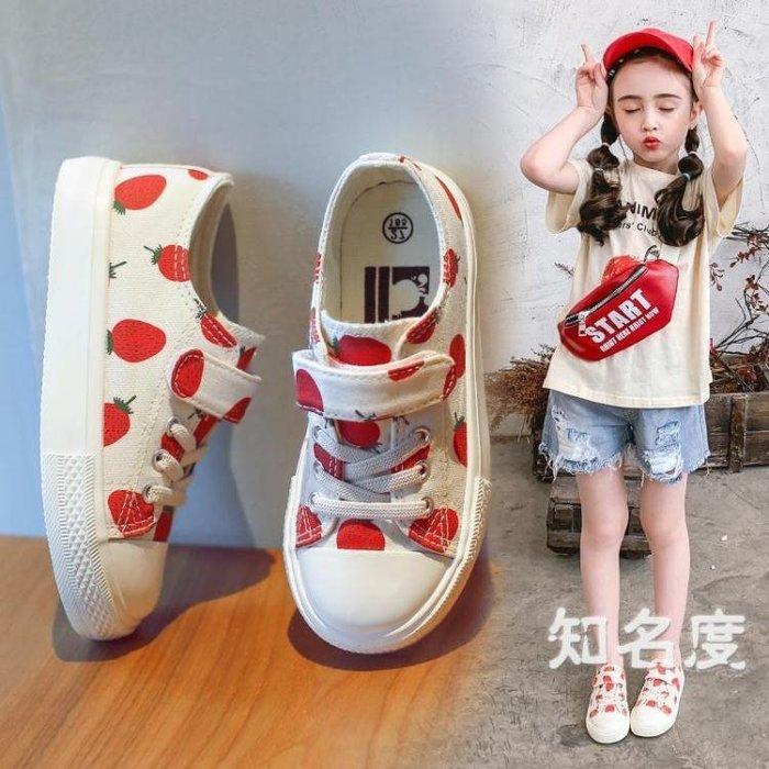 帆布鞋 女童帆布鞋2019春秋新款兒童一腳蹬布鞋休閒板鞋軟底小女孩單鞋子 25-37