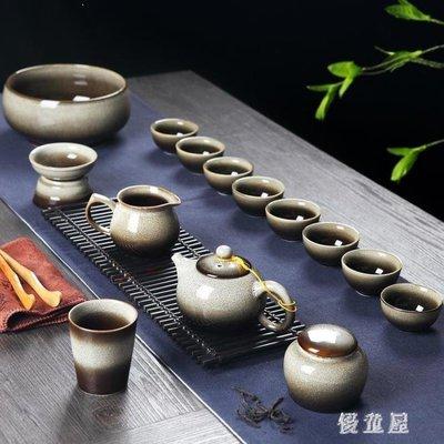 哆啦本鋪 景德言瓷茶具套裝家用景德鎮窯變陶瓷器功夫茶杯子茶壺蓋碗 6905 D655