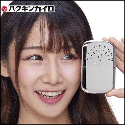 ☆哈洛德小舖☆【PEACOCK】孔雀商標-S標準型-日本進口白金懷爐~大好評!可連續發熱24小時!保暖良品