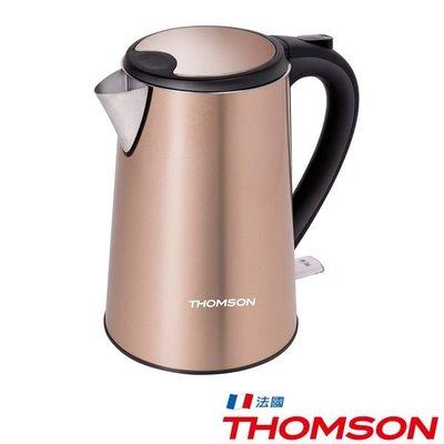 《常自在》^免運^THOMSON 1.5L雙層不鏽鋼快煮壺 TM-SAK13