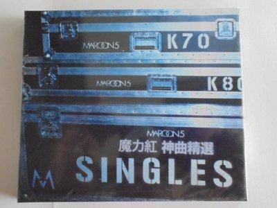 魔力紅 Maroon 5--神曲精選(台壓版) **全新**CD