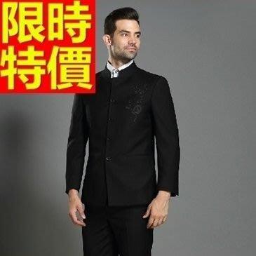 中山裝 唐裝 男外套-中華立領修身男西裝外套2款65e10[獨家進口][米蘭精品]