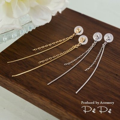 @ misaki*の日本Jewelry純代購【日本網路飾品】【10K金双層耳套】【2種K金耳套】【札幌店Pe】