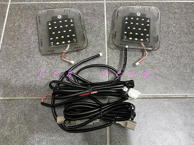 涔峰CF☆(兩燈版)CR-V 5 CRV 5代 5.5代 CRV5 觸碰開關 後行李箱燈 尾門燈 露營燈 LED 後廂燈