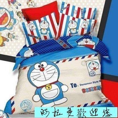 阿拉多-哆啦A夢B(單人/雙人/加大)床包.床單.床罩.床品.床組 四件套 四件組