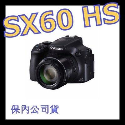 《保內公司貨》CANON SX60 HS 數位相機 SX50 HS SX 40HS G16 G1X MARK G3X