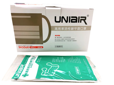 【老毛柑仔店】SH306R 高效率活性碳平面口罩 50片/盒 非醫療用 防粉塵 單片包裝