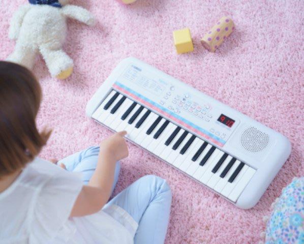 【藝苑樂器】YAMAHA手提電子琴PSS-E30~附原廠標準配件!