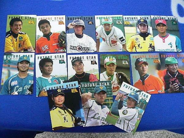 貳拾肆棒球--中華職棒17年明日之星限量棒球新人卡一套,