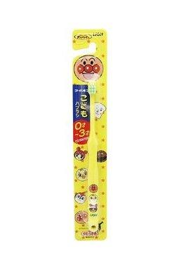 【小糖雜貨舖】日本 麵包超人Anpanman 0-3 牙刷 - 黃色