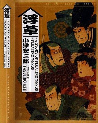【藍光電影】浮草 Floating Weeds(1959) 108-052