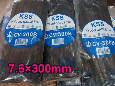【ToolBox】KSS/凱士士/CV-300B/尼龍束帶/紮線帶/束線帶/束帶/綁線帶/扎帶