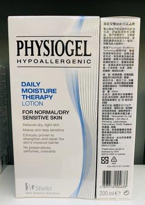 PHYSIOGEL潔美淨層脂質保濕乳液200ml $  580 元