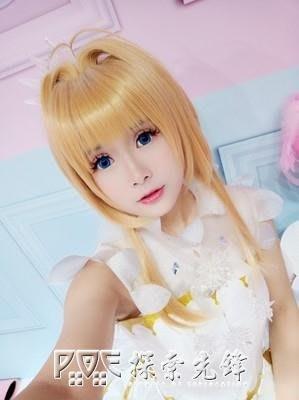 御宅族cos/魔卡少女櫻 小櫻 透明卡牌篇 奶茶橘色 cosplay假發