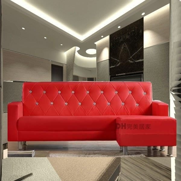 【DH】《費奇》晶鑽風華皮革L型沙發組˙水晶拉扣設計˙台灣製˙三色可選˙主要地區免運