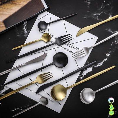 (免運)葡萄牙系列304不銹鋼純色刀叉勺西餐餐具刀叉勺套裝拉絲牛排刀