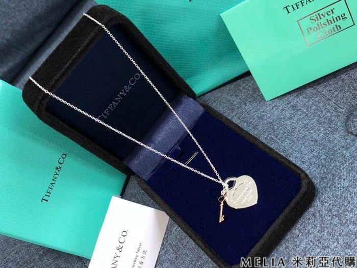 Melia 米莉亞代購 美國代買 Tiffany&Co. 925純銀 Tiffany 蒂芙尼 8月新品 項鍊 愛心與鑰匙